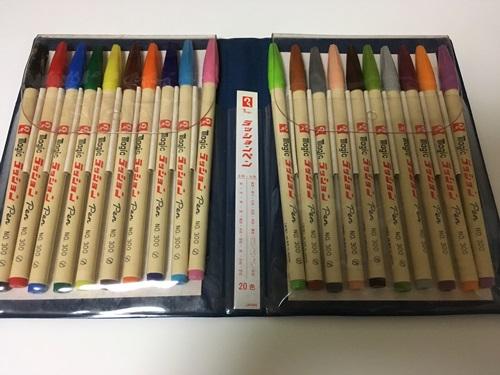 ラッションペン 20色セット 昭和