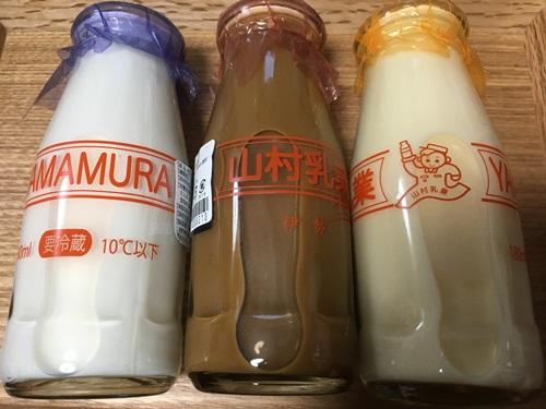 牛乳瓶 昭和レトロ