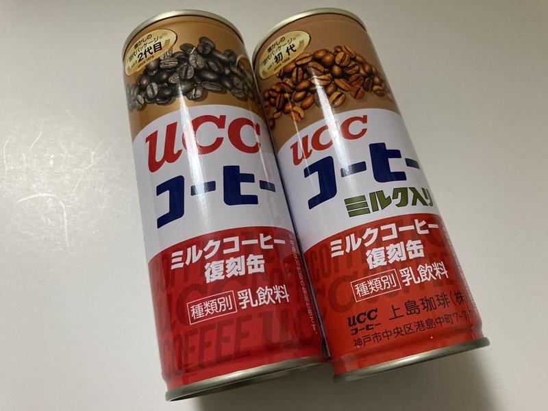 UCC ミルクコーヒー 復刻版
