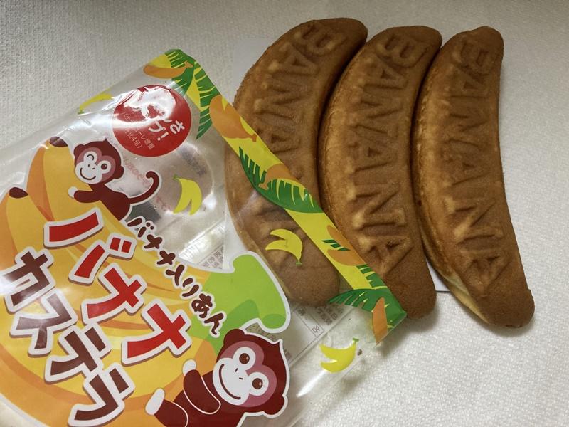 昭和の味 バナナ カステラ