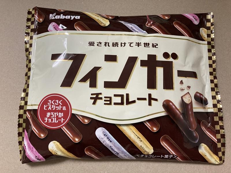 フィンガーチョコレート カバヤ 昭和