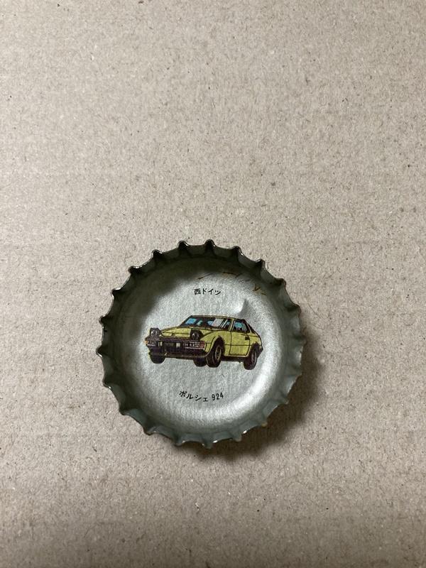 コカ・コーラー 王冠 スーパーカー