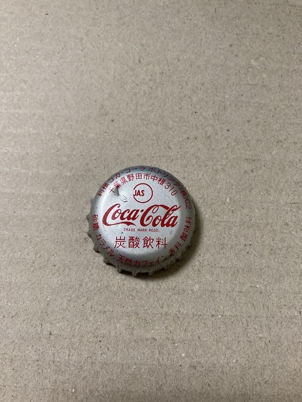 コカ・コーラ 王冠 昭和レトロ 車