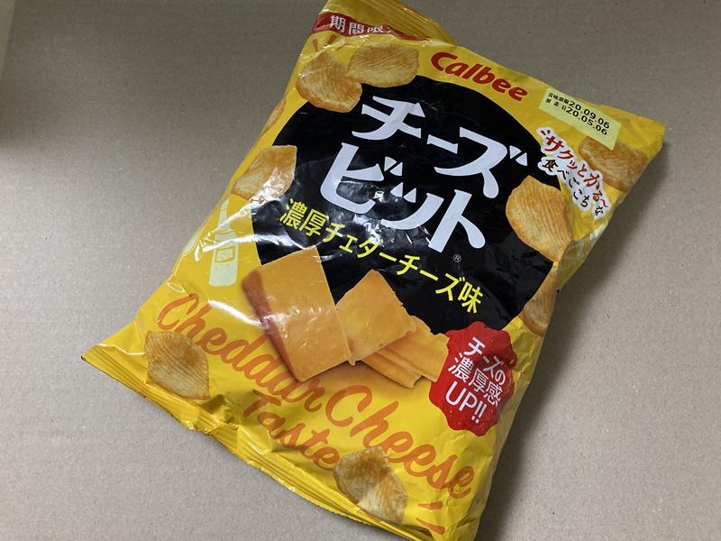 チーズビット 昭和レトロ