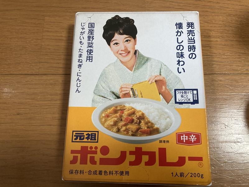 松山容子さん ボンカレー パッケージ