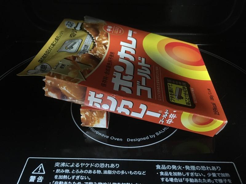 ボンカレー 箱のままチン