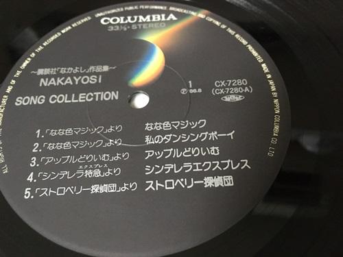 LP レコード 表