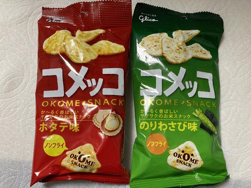 コメッコ ホタテ味 昭和レトロ