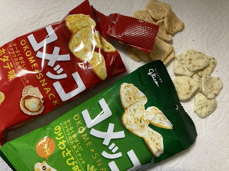 コメッコ 昭和レトロ